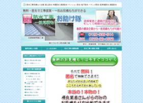 info-joho.com