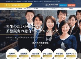 info-ligua.jp