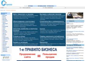 info-market.com.ua