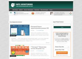 info-monitoring.ru