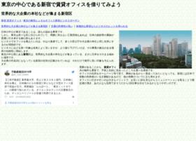info-partner.org