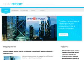 info-proect.com