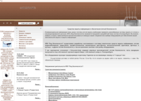 info-protect.ru