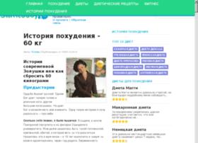 info-secrets.ru