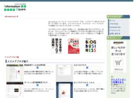 info-square.jp