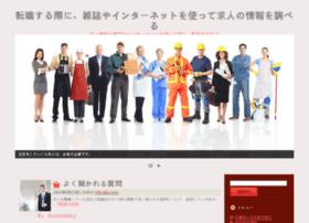 info-stio.com
