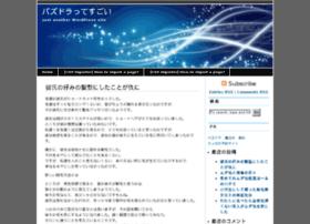 info-style.co.jp