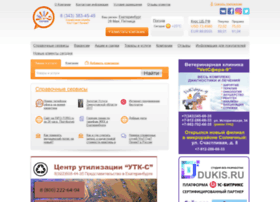 info-torg.ru