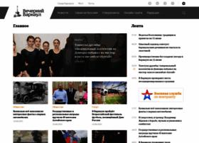 info-vb.ru