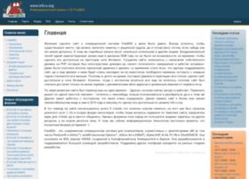 info-x.org