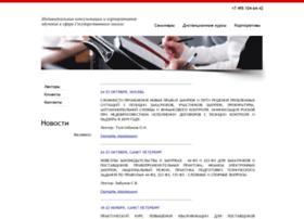 info-zakupki.ru