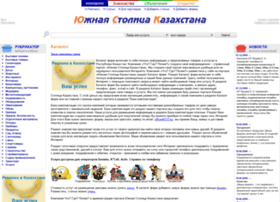 info.272.kz