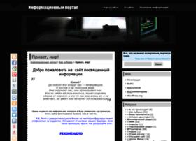 info.barbados-fs.ru