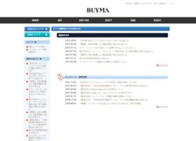 info.buyma.com