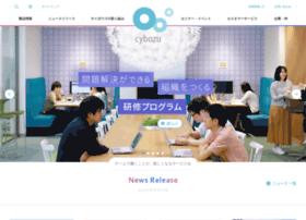 info.cybozu.co.jp