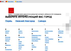 info.ertelecom.ru