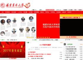 info.fafu.edu.cn