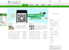 info.gopep.cn