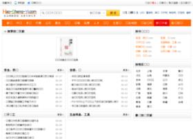 info.hao-sheng-yi.com