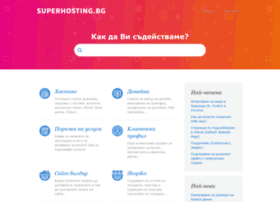 info.host.bg