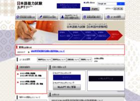 info.jees-jlpt.jp