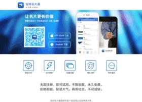 info.jingwei.com