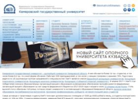 info.kemsu.ru