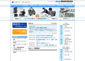 info.mie-u.ac.jp