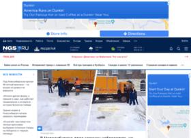 info.ngs.ru