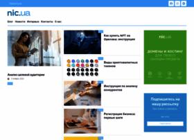 info.nic.ua