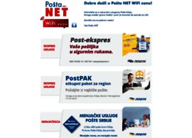 info.postanet.rs
