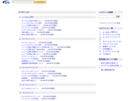 info.searchina.ne.jp