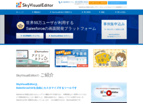info.skyvisualeditor.com