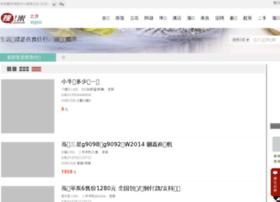 info.sooomi.com