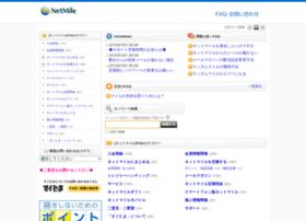 info.sugutama.jp