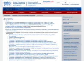info.susu.ac.ru