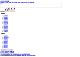 info.texnet.com.cn