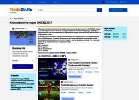 info.tradedir.ru