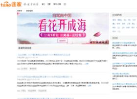 info.tujia.com