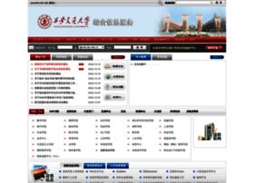 info.xjtu.edu.cn