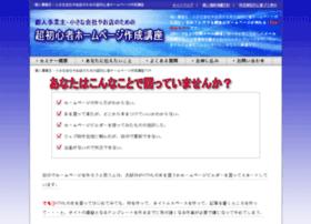 info110.net