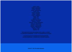 info4travel.ru