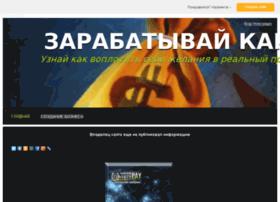 info7site.fo.ru