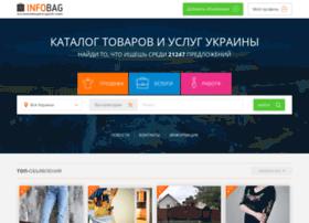 infobag.com.ua