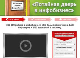 infobiz-secretdoor.ru