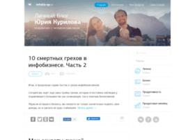 infobiz-up.ru