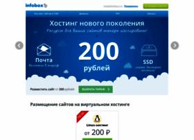 infobox.ru