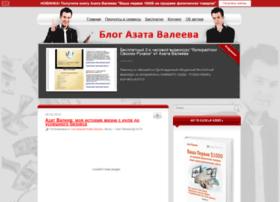 infobusiness.e-autopay.com