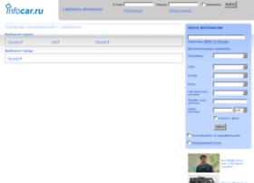 infocar.ru