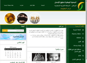 infocenter.nshr.org.sa